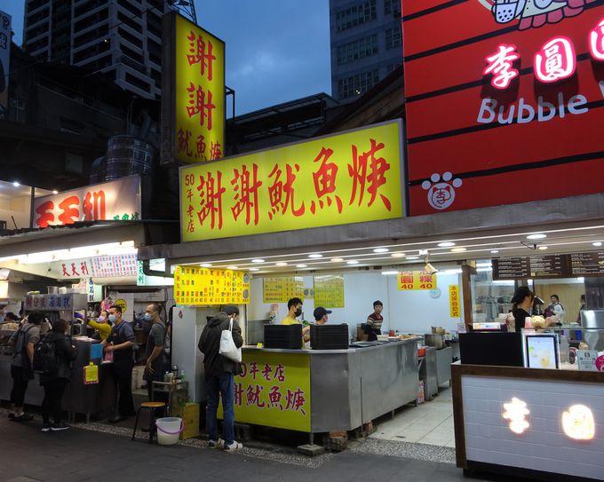 イカのとろみスープが西門町で食べられる「謝謝ヨウイー羹」
