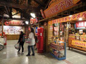 台北で昭和ノスタルジーを感じる!?西門町「日薬本舗博物館」