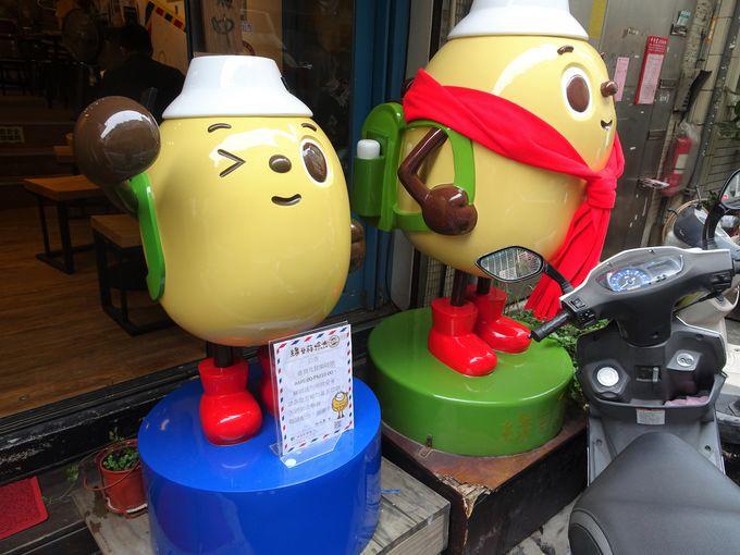 四平陽光商圏にあるヘルシースイーツ店「緑豆蒜口舍口米」
