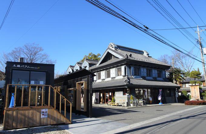 埼玉・川島町「金笛しょうゆパーク」が楽しい!金笛しょうゆ楽校も