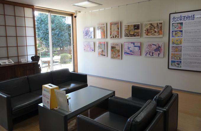 日本初の漫画の美術館!「さいたま市立漫画会館」