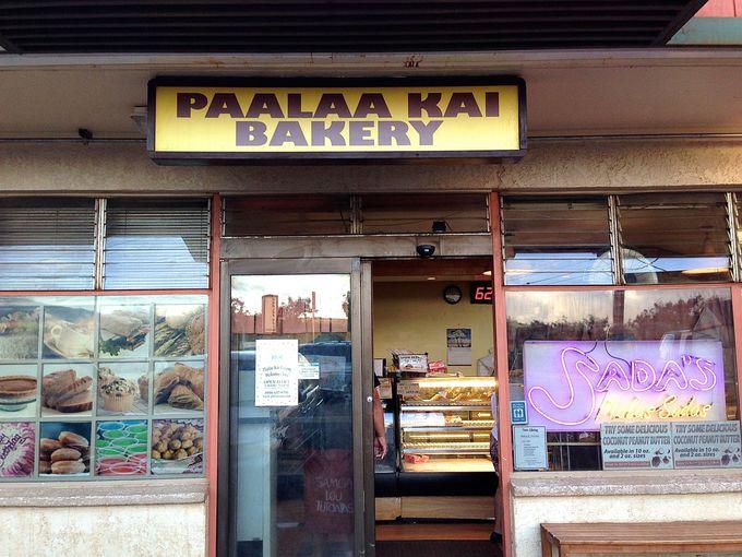 Paalaa Kai Bakery(パアラア・カイ・ベーカリー)
