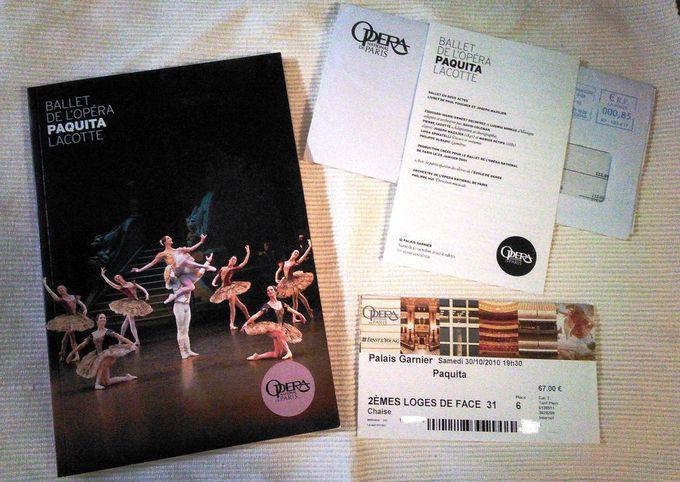 パリ・オペラ座のチケット、公式サイトで自力入手
