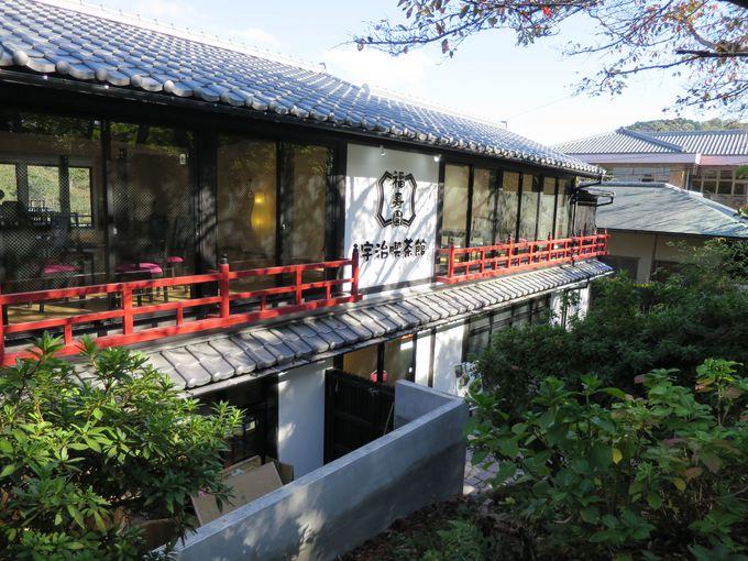 お茶の老舗『福寿園』で美味しくほっこり休憩