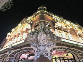究極の装飾美!バルセロナ世界遺産「カタルーニャ音楽堂」でコンサート