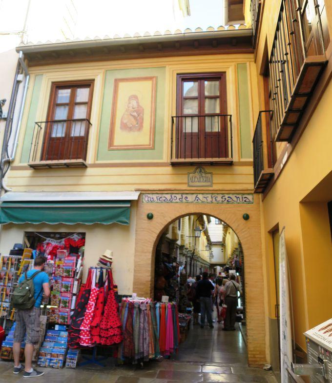 まるでモロッコ!異国情緒溢れる商店街「アルカイセリア(Alcaiceria)」