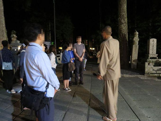 宿坊・恵光院主催の「高野山奥之院ナイトツアー」