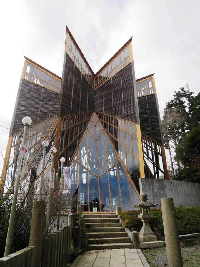 信徒会館「星嶺」と展望テラス