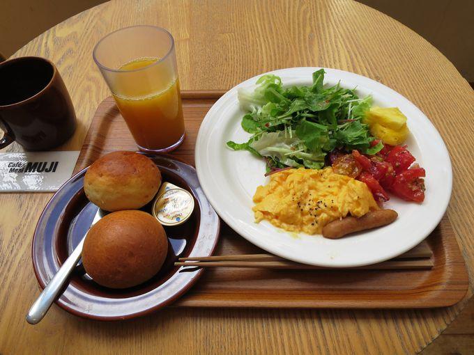 こだわりの食材を使った体に優しい朝食は「Cafe&Meal MUJI日比谷」で