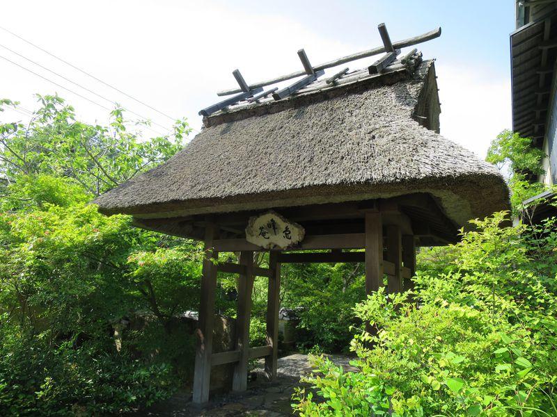 京都亀岡 湯の花温泉「すみや亀峰庵」は上質な大人の癒し空間