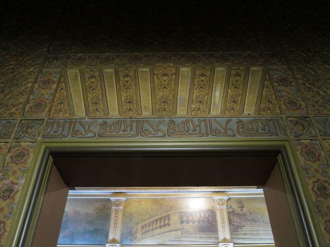 アレンテージョ会館の歴史