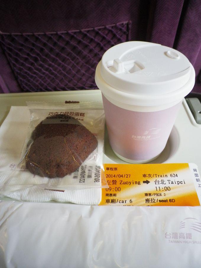 お茶好き必見!の台湾茶