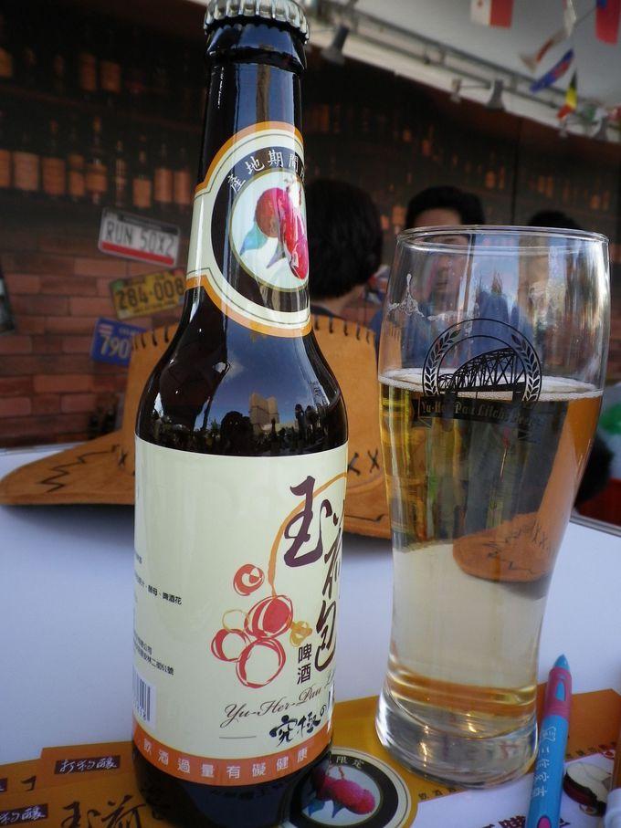 今年から発売予定のビール!
