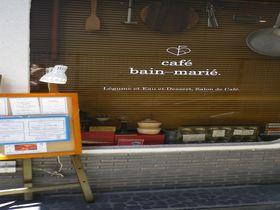 体にも心にも優しい野菜だけの「カフェ・バンマリ」静岡・三島