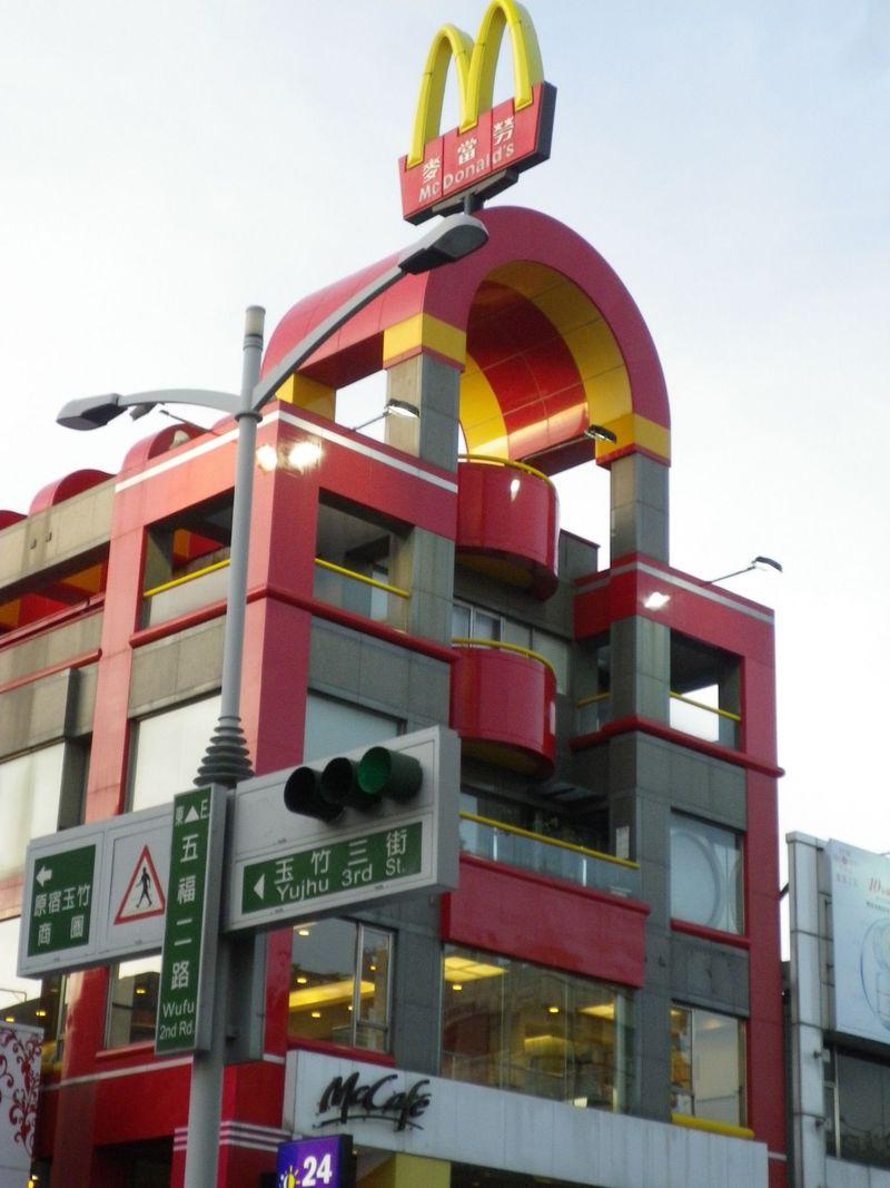 若者が集まるショッピングエリア〜台湾・高雄の原宿「新堀江」〜