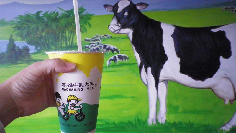 パパイヤミルクを味わうならここ!「高雄牛乳大王」台湾・高雄