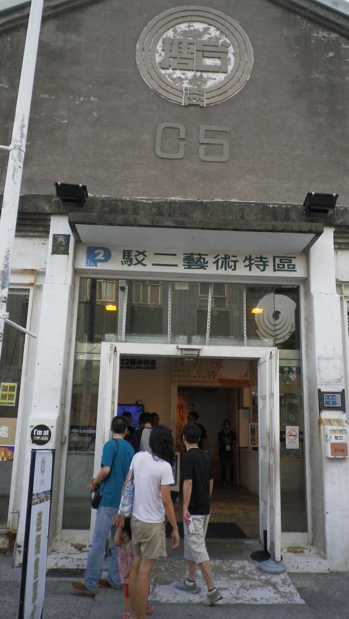 C5倉庫 インフォメーションセンター