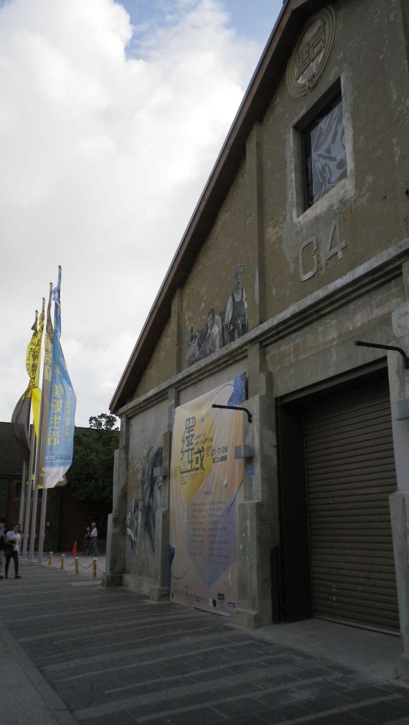 芸術とレジャーの中心 台湾・高雄「駁二芸術特区(アートセンター)」