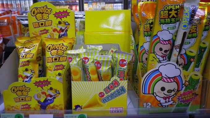 台湾風味スナック