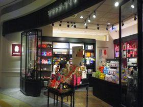 おもしろ包装!「菓風小舖」で台湾らしいお菓子をお土産に!