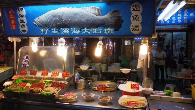 5.白身で淡白、ハタ科の深海魚「石斑魚(過魚)」