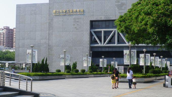 台湾科学技術を集積