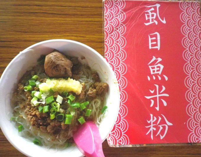 虱目魚(サバヒー)