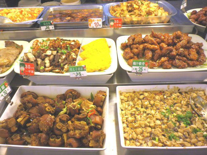 中華料理&台湾料理パラダイス