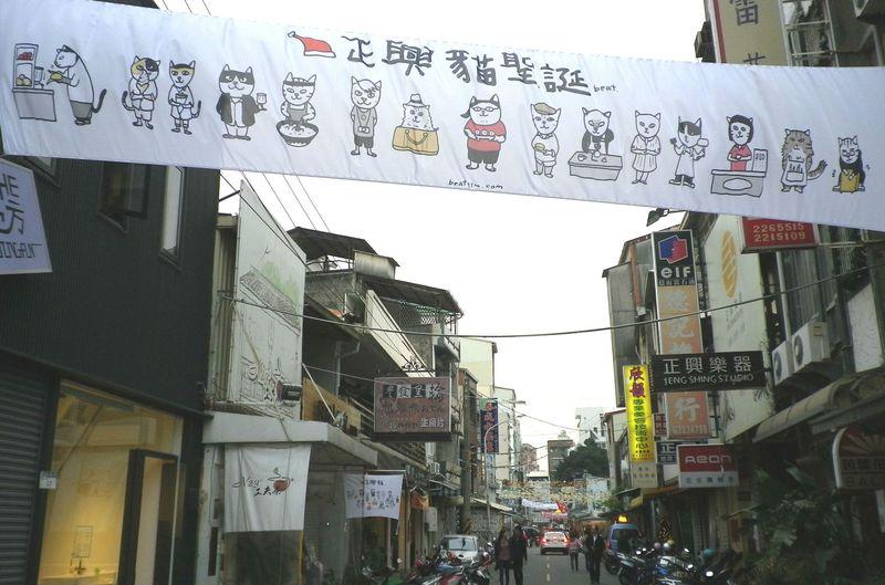 レトロで新しい街並み!古都台南「正興街」でのんびり街歩き