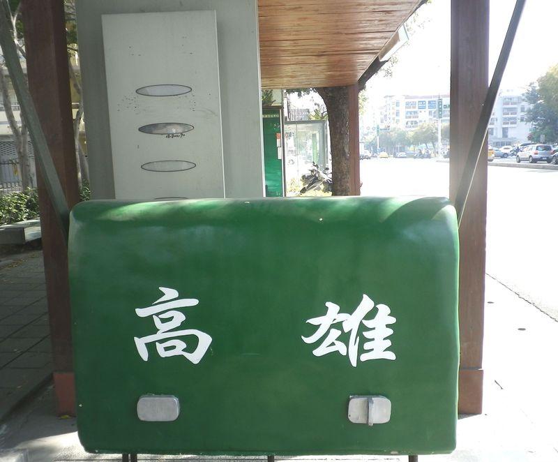 週末はより盛り上がる!お土産も見つかる台湾「高雄文化中心」の見どころ