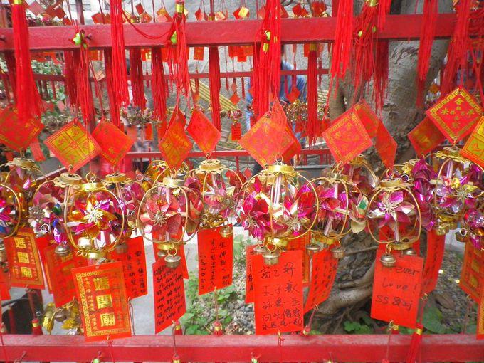 12.媽閣廟