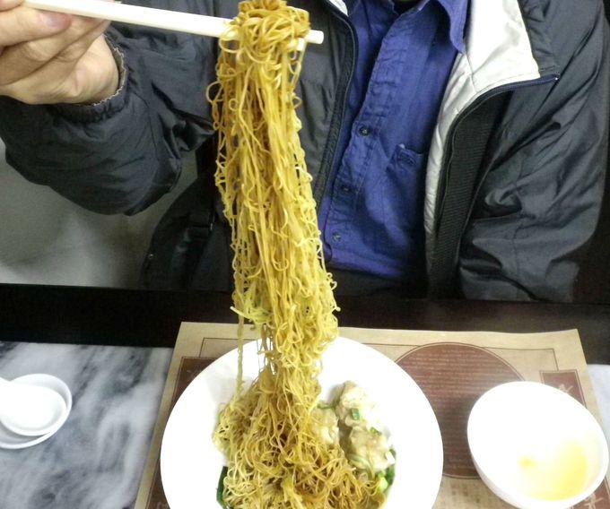 撈麺(ロウミン)