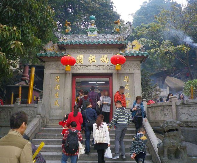5.媽閣廟