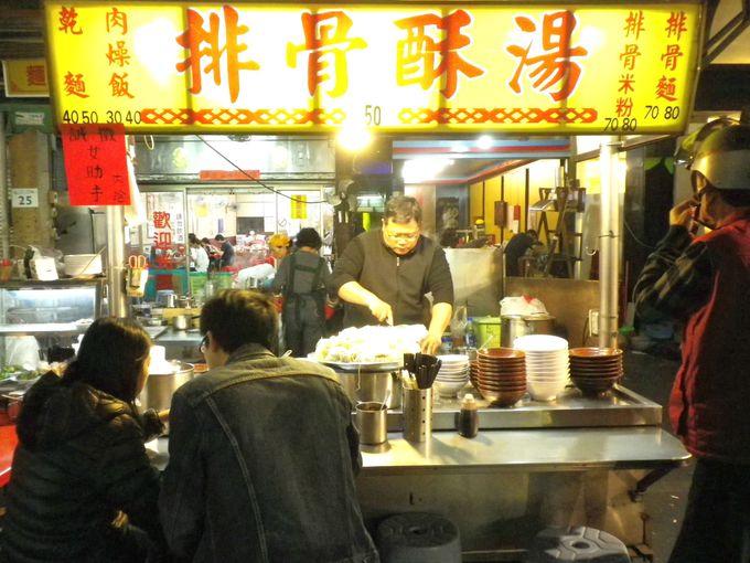 漢方スープのお店「六合張排骨酥湯」