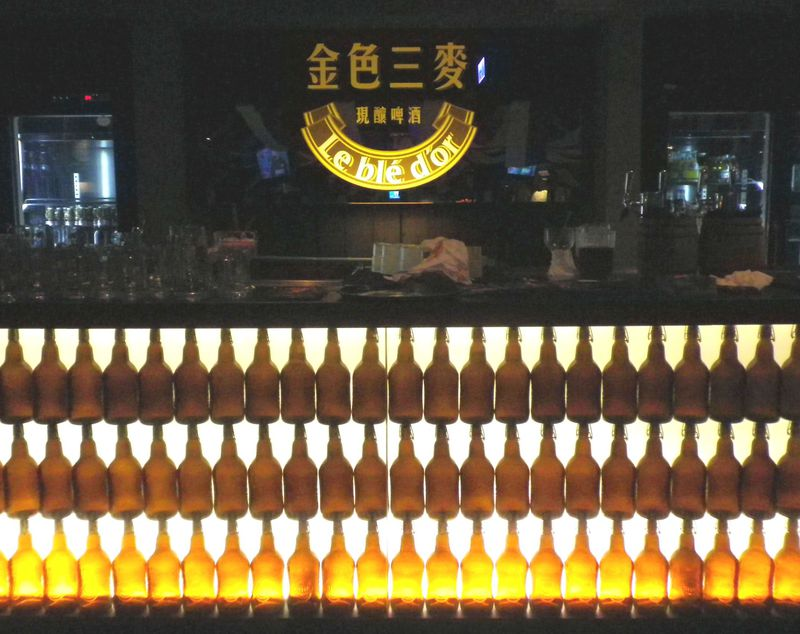日本で受賞した地ビール!