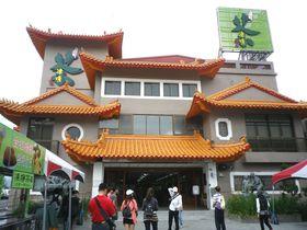 凍頂烏龍茶の本場!台湾南投県「茶芸文化館」で烏龍茶を楽しもう