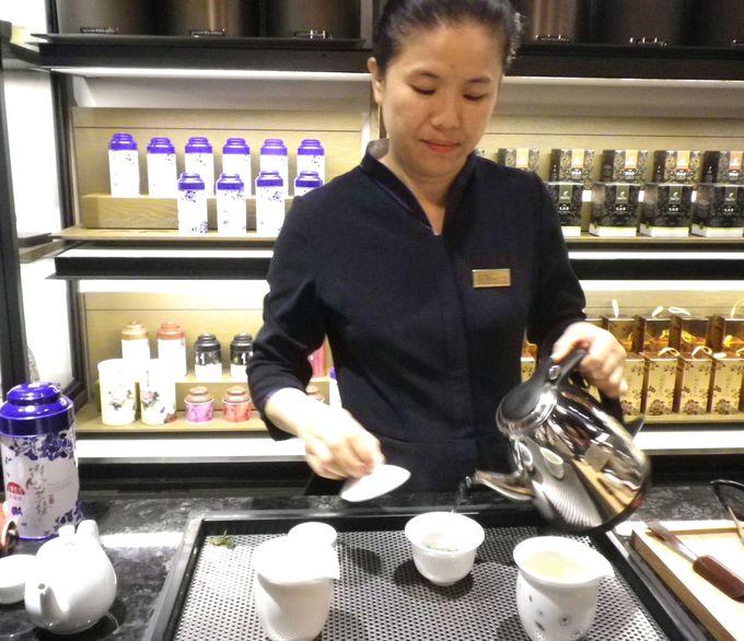 「遊山茶訪」ブランド