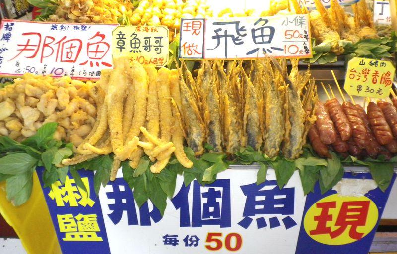 台湾南部名物!産地でしか食べられない鮮度が命の「あの魚」を食べに行こう