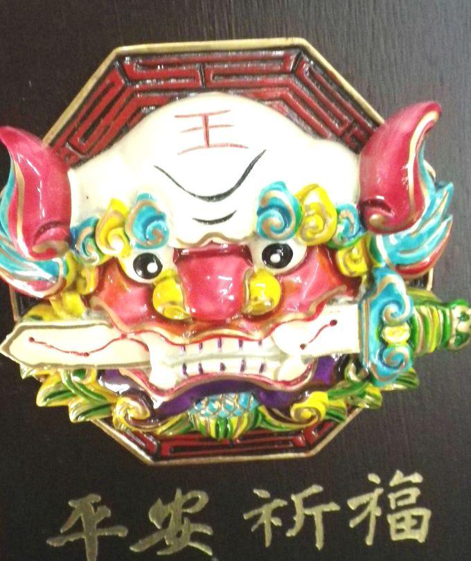 安平の町のシンボル「剣獅」