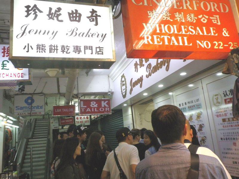 弾丸も可!地元民にも人気の香港・尖沙咀のお土産&創作飲茶
