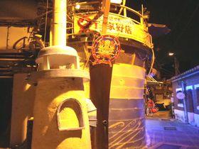 地元民のみぞ知る台南にある巨大船の正体とは?!「船家宝」