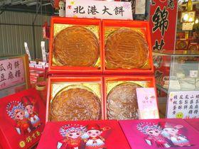 巨大なパイナップルケーキ!?台湾幸せのお菓子「囍餅」を食べに行こう!