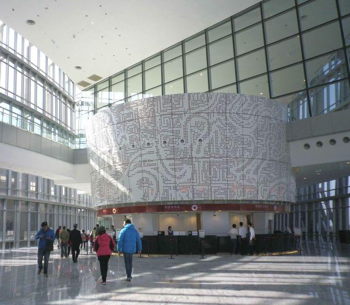 展示館の建物