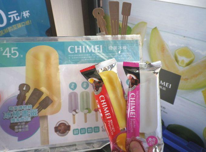 売店では台湾フルーツのアイスを!