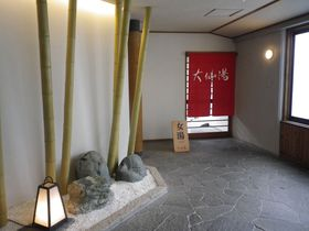 歴史ある「伊豆畑毛温泉 大仙家」で文人も愛した名湯を満喫!
