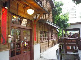 レトロな建物がいい!台南「十八卯茶屋」で台湾茶芸を堪能