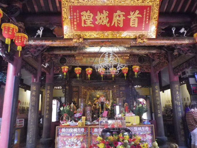 2.台湾府城隍廟