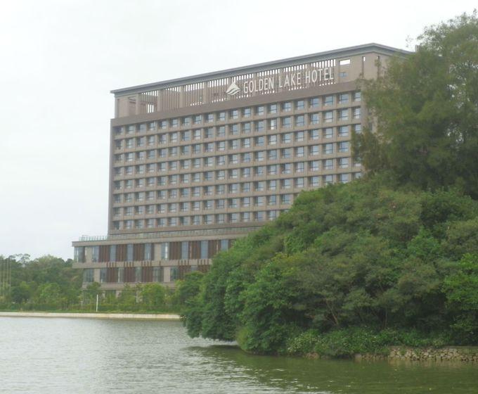 「昇恒昌金湖大飯店」について