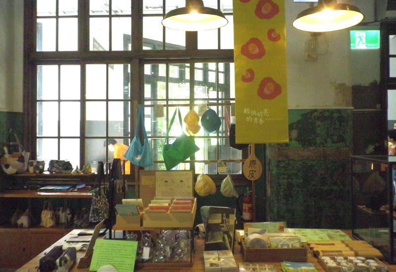 入場無料!台湾のお土産もみつかる台北「松山文化創意園区」