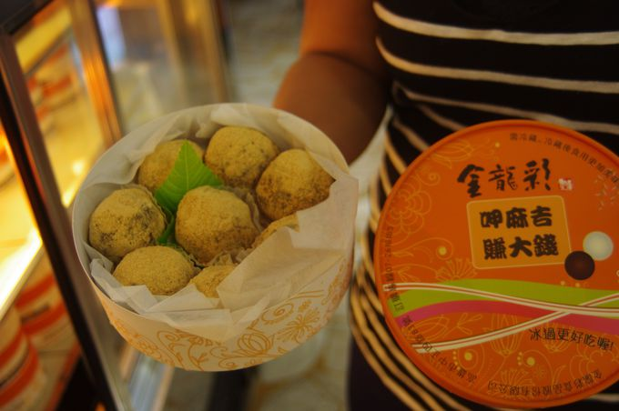 このほかにも中華菓子がたくさん!